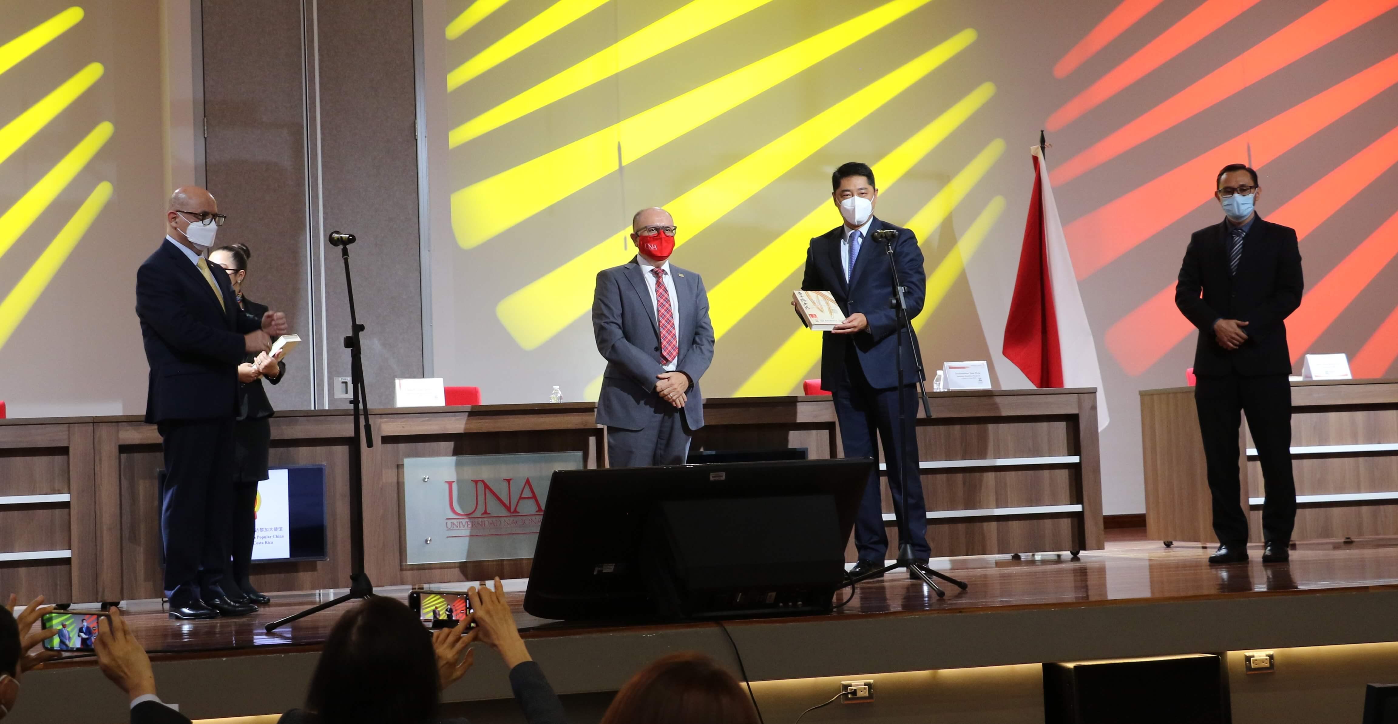 EUNA publica primera edición en español de libro sobre presidente de China