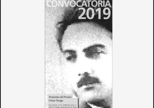Convocan Premio Omar Dengo 2019