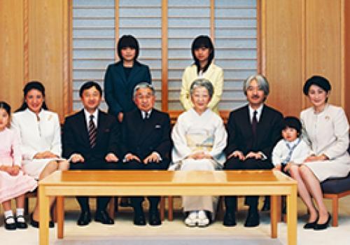 Príncipe de Japón visita la UNA